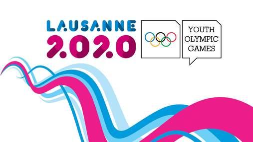 Зимние Юношеские Олимпийские игры 2020: кто представит Украину