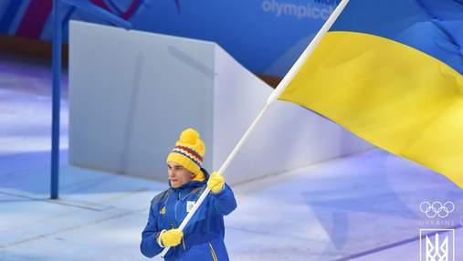 Як відбулося відкриття юнацької Олімпіади: фото