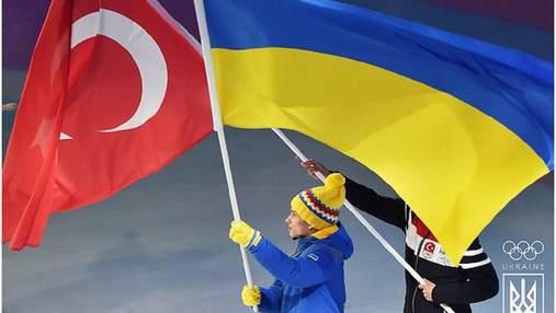 Поражение Украины на Евро-2020, проявление расизма к Зозуле и другие новости спорта 10 января