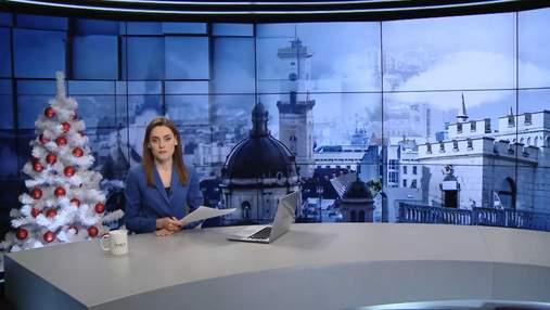 Выпуск новостей за 13:00: Травмированные в Карпатах лыжники. Скандал в королевской семье