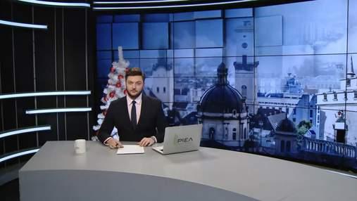 Выпуск новостей за 17:00: Масштабное наводнение в Дубае. Мировой рекорд украинца