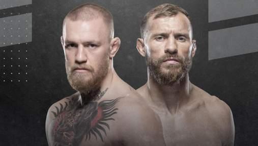 МакГрегор – Серроне: прогноз букмекерів на бій UFC