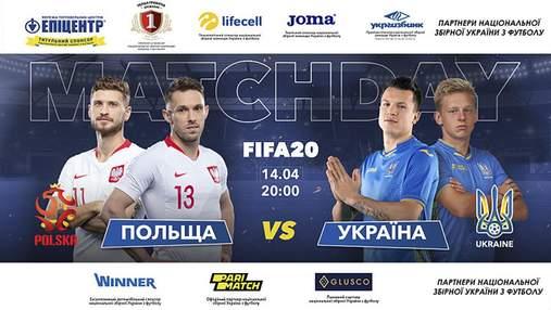 Польша – Украина: онлайн-трансляция матча FIFA20
