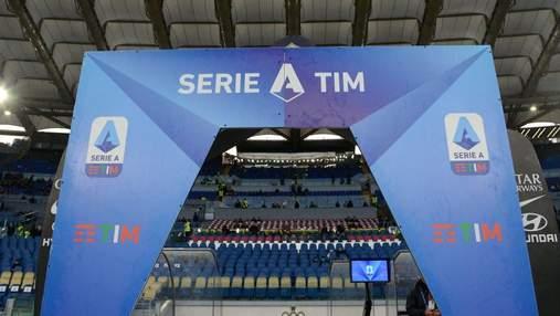 Серия А официально объявила о датах возобновления сезона