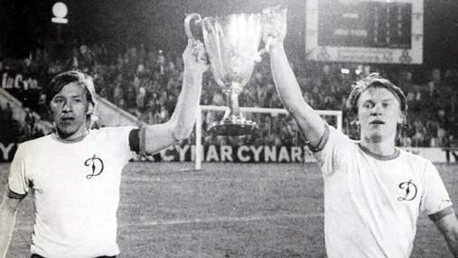 46 років тому Динамо завоювало Кубок володарів Кубків: ретровідео