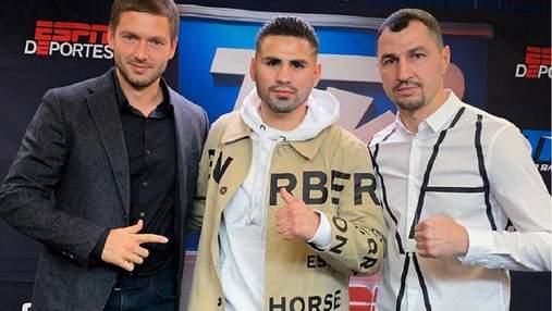 Український боксер Постол прибув на чемпіонський бій у США