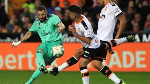 Реал – Валенсія: де дивитися онлайн матч Ла Ліги