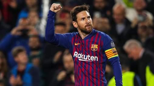 """Месси хочет покинуть """"Барселону"""" в 2021 году: детали громкого трансфера"""