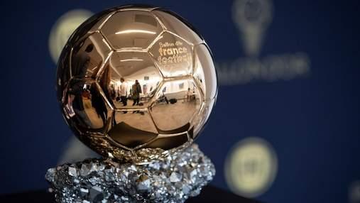"""Нагороду """"Золотий м'яч"""" у 2020 році не будуть вручати: хто був головним претендентом на перемогу"""
