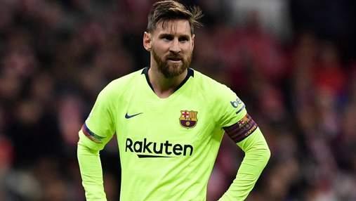 """Месси официально остается в """"Барселоне"""": заявление футболиста"""