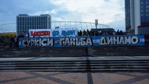 """Фанати """"Динамо"""" жорстко звернулися до Суркісів перед грою з """"Гентом"""""""