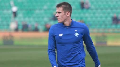"""Бєсєдін повернувся до тренувань з """"Динамо"""" після допінг-скандалу: фото"""