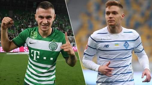 Ференцварош – Динамо: стартові склади на матч Ліги чемпіонів