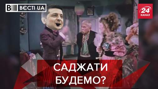 Вести.UA: Коррупционный монтаж Юрченко. Видосы Беленюка