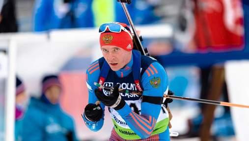 Біатлоніст збірної Росії влаштував п'яний скандал з допінг-офіцером
