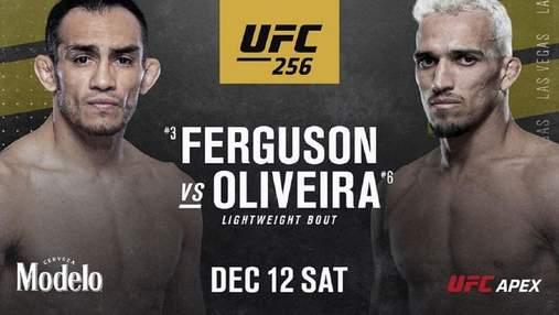 Хто переможе на UFC 256 – Тоні Фергюсон чи Чарльз Олівейра: прогноз букмекерів