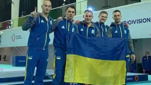 Вперше в історії: збірна України з гімнастики виграла командну першість на чемпіонаті Європи