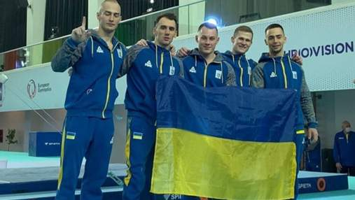 Впервые в истории: сборная Украины по гимнастике выиграла командное первенство на Евро