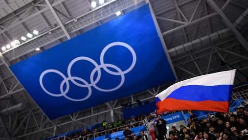 Росію офіційно відсторонили від Олімпіади