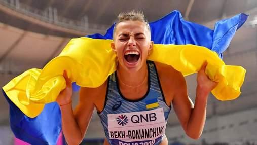 Украинки покорили США: Левченко, Магучих и Бех-Романчук – лучшие легкоатлетки 2020-го года