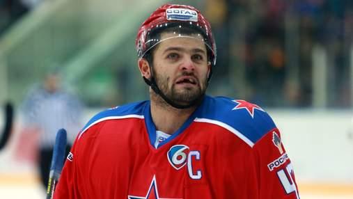У Росії зіркового хокеїста обманули на 20 мільйонів доларів
