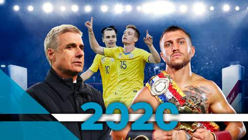 Испания бита Украиной, апсет Ломаченко: главные сенсации украинского спорта в 2020 году