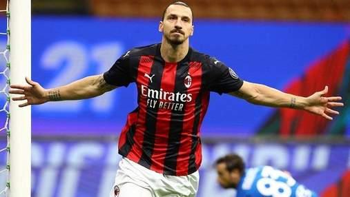 Милан – Ювентус: где смотреть онлайн матч Серии А