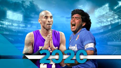 От авиакатастрофы Брайанта к смерти легенды Марадоны: главные потери спорта 2020