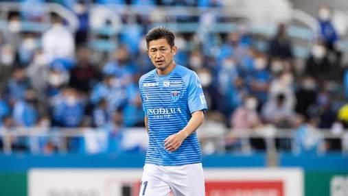 53-летний футболист Кадзуеси Миура подписал новый контракт с клубом Йокогама