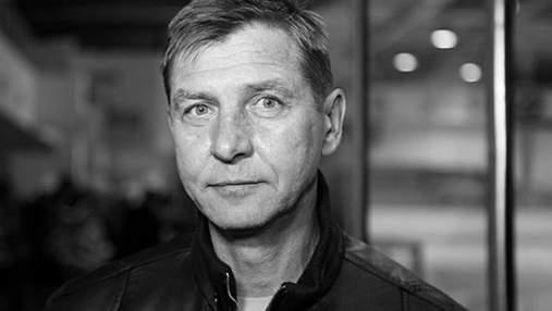 Помер видатний український хокеїст Владислав Єршов