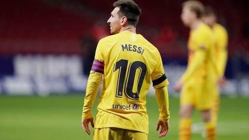 Месси может пропустить матч Суперкубка Испании