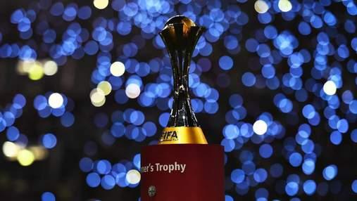Результати жеребкування Клубного чемпіонату світу з футболу: дати матчів та суперники