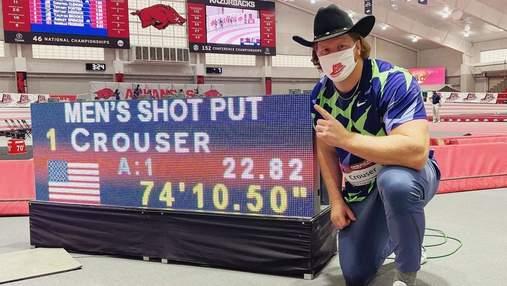 Американец Краузер побил рекорд в толкании ядра, который держался 32 года