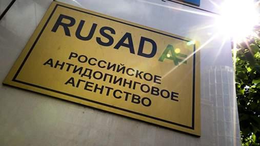 Bellingcat розслідують ймовірну причетність ФСБ до підозрілої смерті двох співробітників РУСАДА
