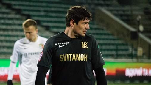 Прибыл пьяным на матч: почему тренер Колоса выгнал Селезнева из команды