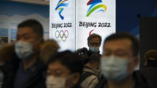 Правозахисники закликали бойкотувати Олімпіаду-2022 у Пекіні
