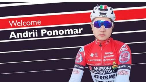 Талантливый украинский велогонщик подписал контракт с итальянской командой