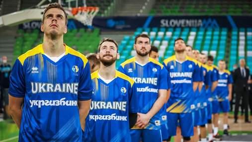 Назван расширенный состав сборной Украины на заключительные матчи квалификации Евробаскета-2022