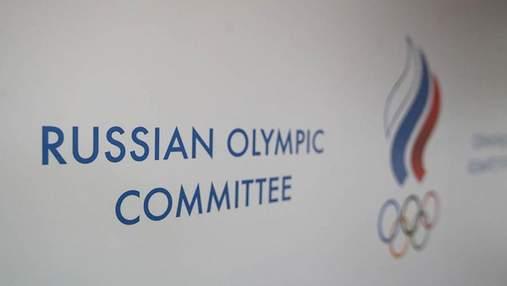 Під яким іменем росіяни зможуть виступити на Олімпіадах