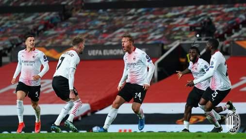 Мілан врятувався від поразки Манчестер Юнайтед завдяки голу на 90+2 хвилині: відео