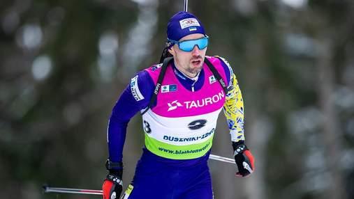 Український біатлоніст Прима вдруге поспіль знявся з гонки переслідування на Кубку світу