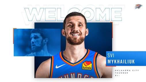 Баскетболист Михайлюк официально перешел в Оклахому