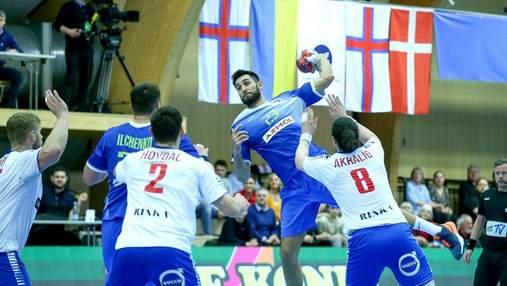 Україна вирвала перемогу у Фарерських островів у відборі на гандбольне Євро: відео