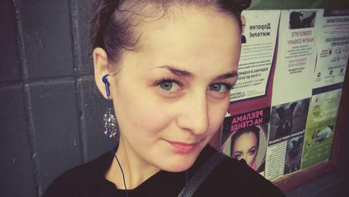Російську чемпіонку Анну Орловску затримали з героїном: вона робила закладки в Москві