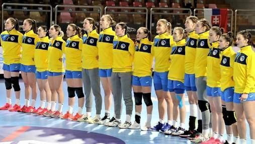 Украина уступила Словакии в стартовом матче квалификации чемпионата мира