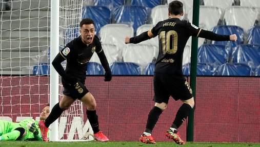 Барселона наколотила 6 голів у ворота Реал Сосьєдада: відео