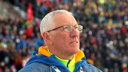 Сборная Украины по биатлону потеряет тренера в сезон Олимпийских игр