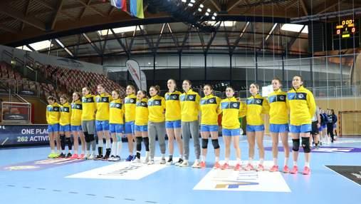 Збірна України отримала суперниць у плей-офф відбору на чемпіонат світу з гандболу