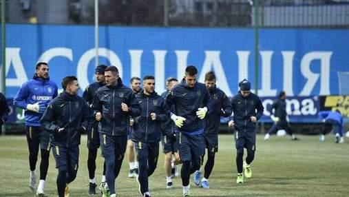 Без Малиновского, Коваленко и Ярмоленко: сборная Украины провела первую тренировку в 2021 году
