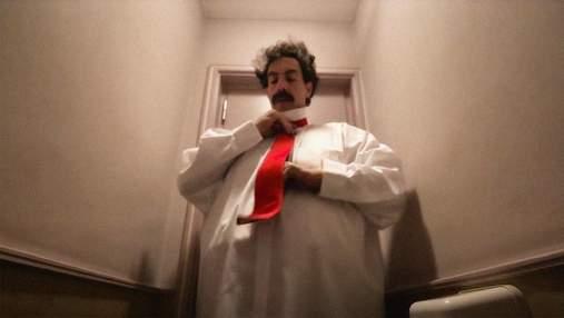 """Фільм """"Борат 2"""" встановив світовий рекорд Гіннеса: незвичайна причина"""
